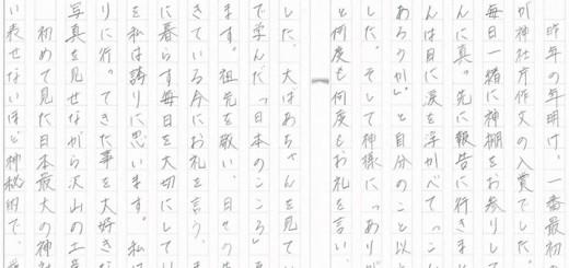 sakubun01