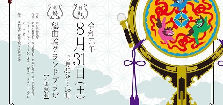 11-miyabi