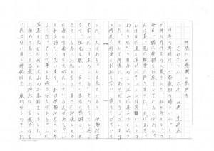 thumbnail-of-sakubun01