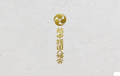 Screenshot of hachimangu-toyama.or.jp
