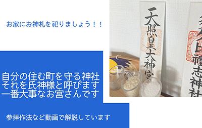 Screenshot of www.youtube.com/watch?v=UN8ech6iAI8